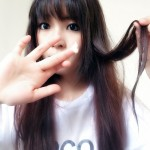 How to apply the hair mask